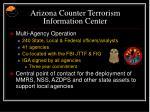 arizona counter terrorism information center5