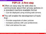 p3p1 0 a first step