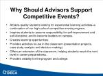 why should advisors support competitive events