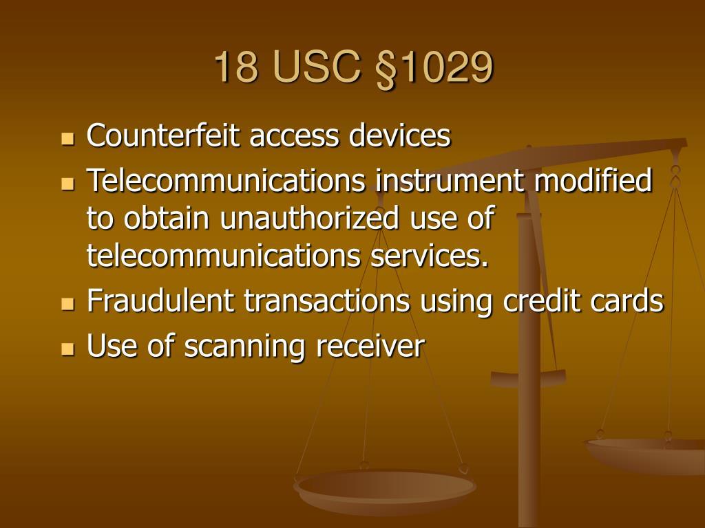 18 USC §1029