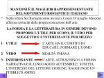 manzoni il maggior rappresensentante del movimento romantico italiano