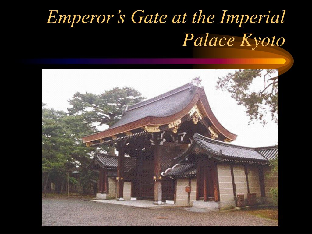 Emperor's Gate at the Imperial Palace Kyoto