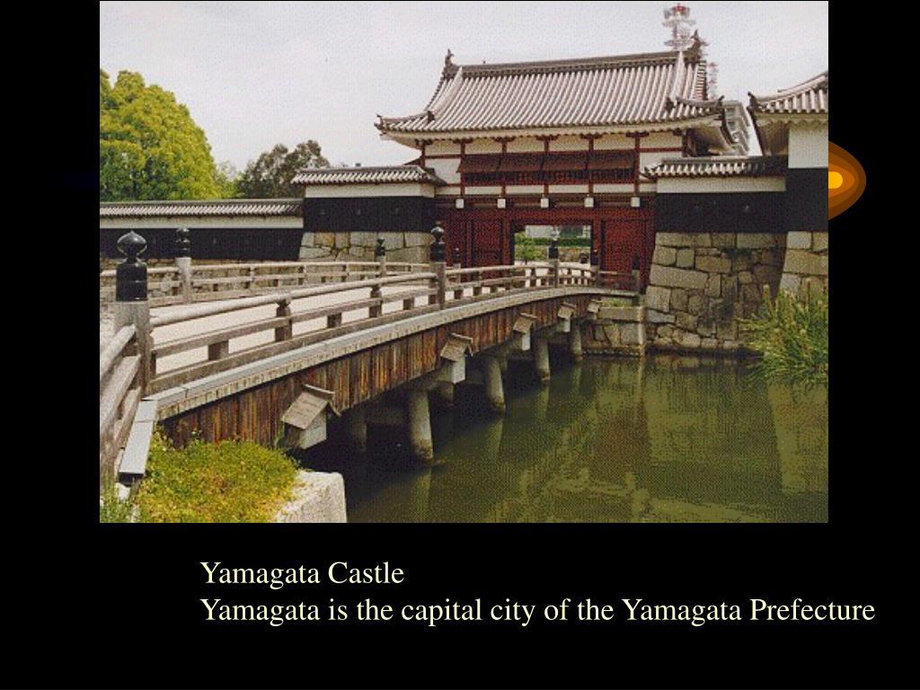 Yamagata Castle