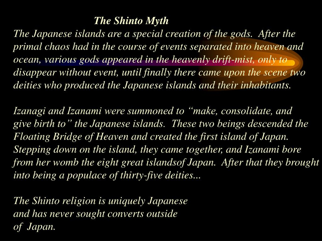 The Shinto Myth
