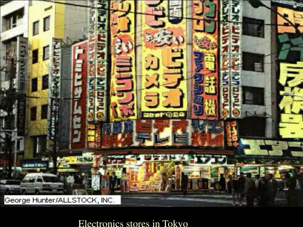 Electronics stores in Tokyo