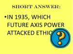short answer73