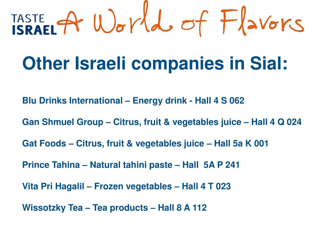 Other Israeli companies in Sial: