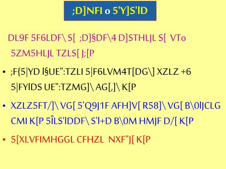 ;D]NFI