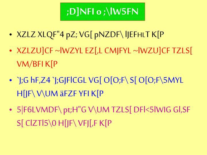 ;D]NFI o ;\lW5FN