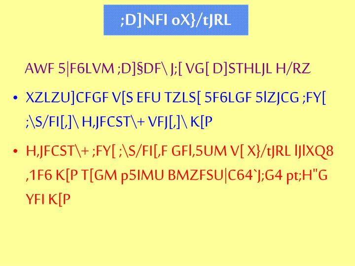 ;D]NFI oX}/tJRL
