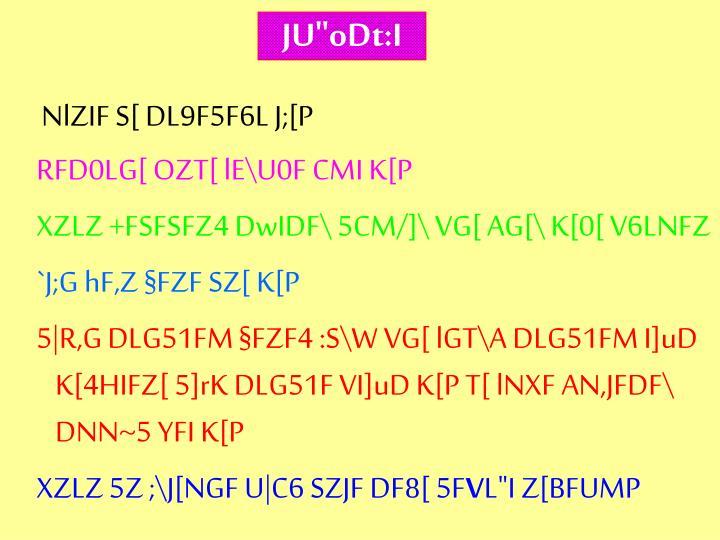 """JU""""oDt:I"""