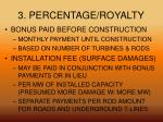 3 percentage royalty