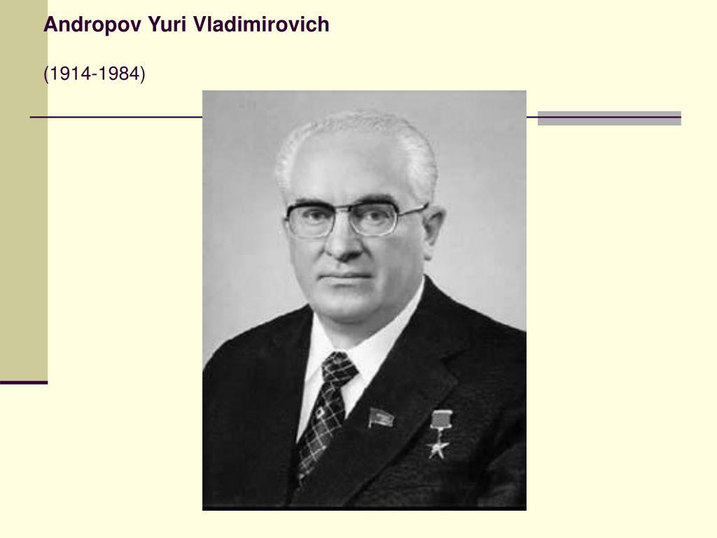 Andropov Yur