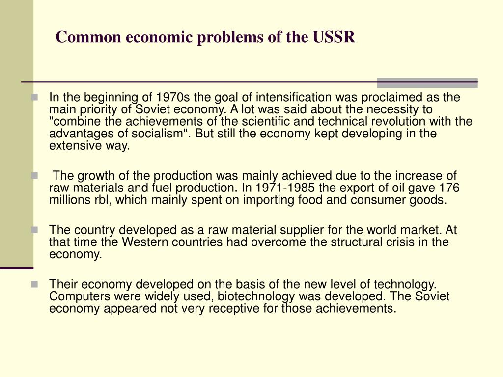 Common economic problems of the USSR