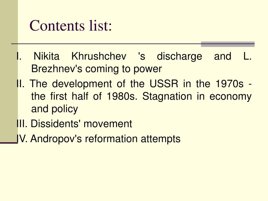 Contents list: