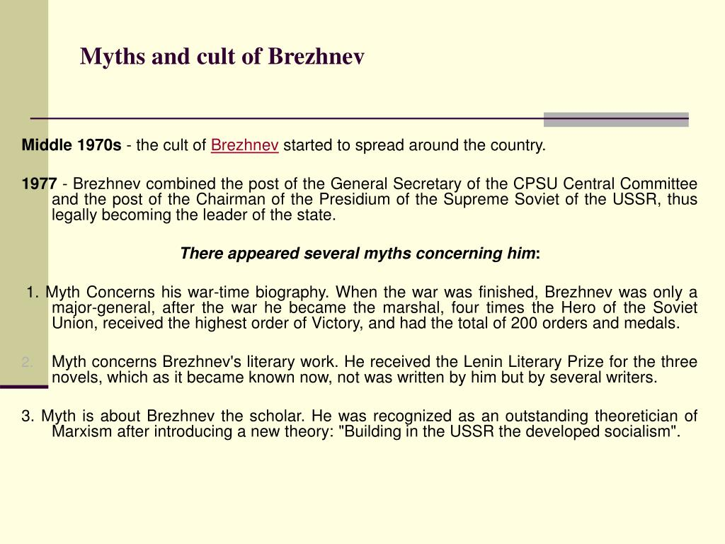 Myths and cult of Brezhnev
