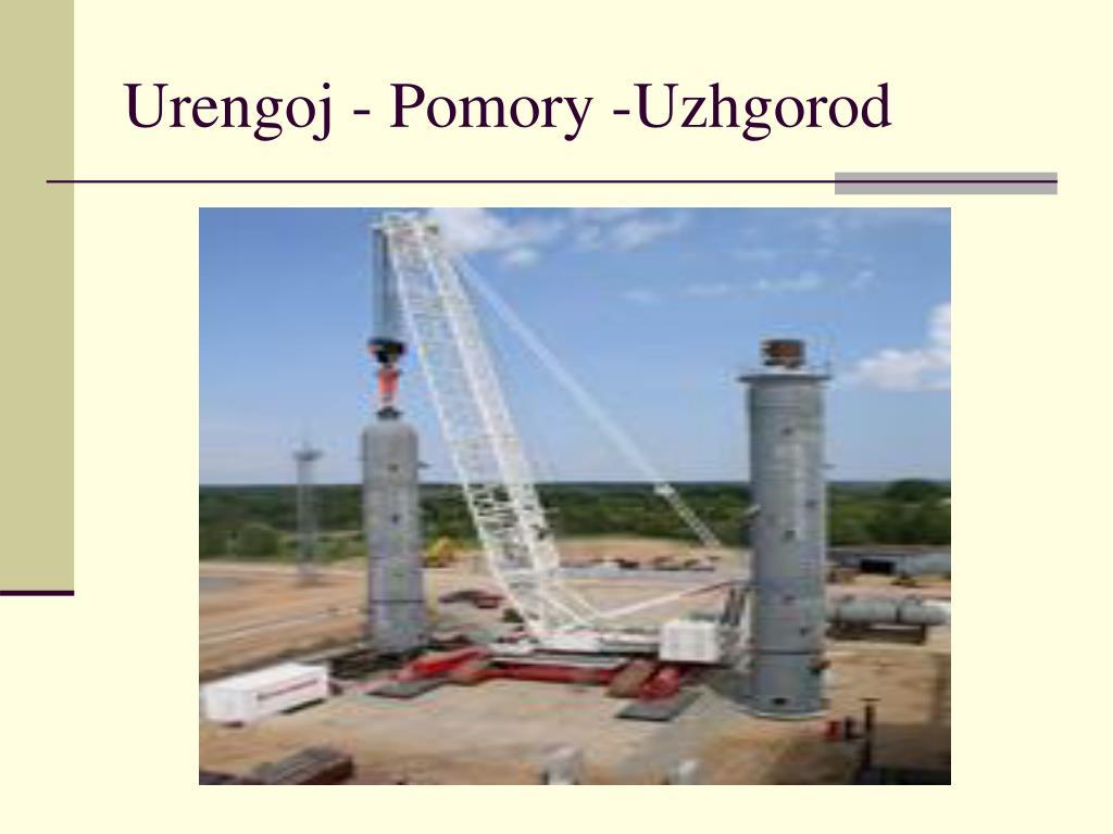 Urengoj - Pomory -Uzhgorod