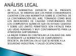 an lisis legal