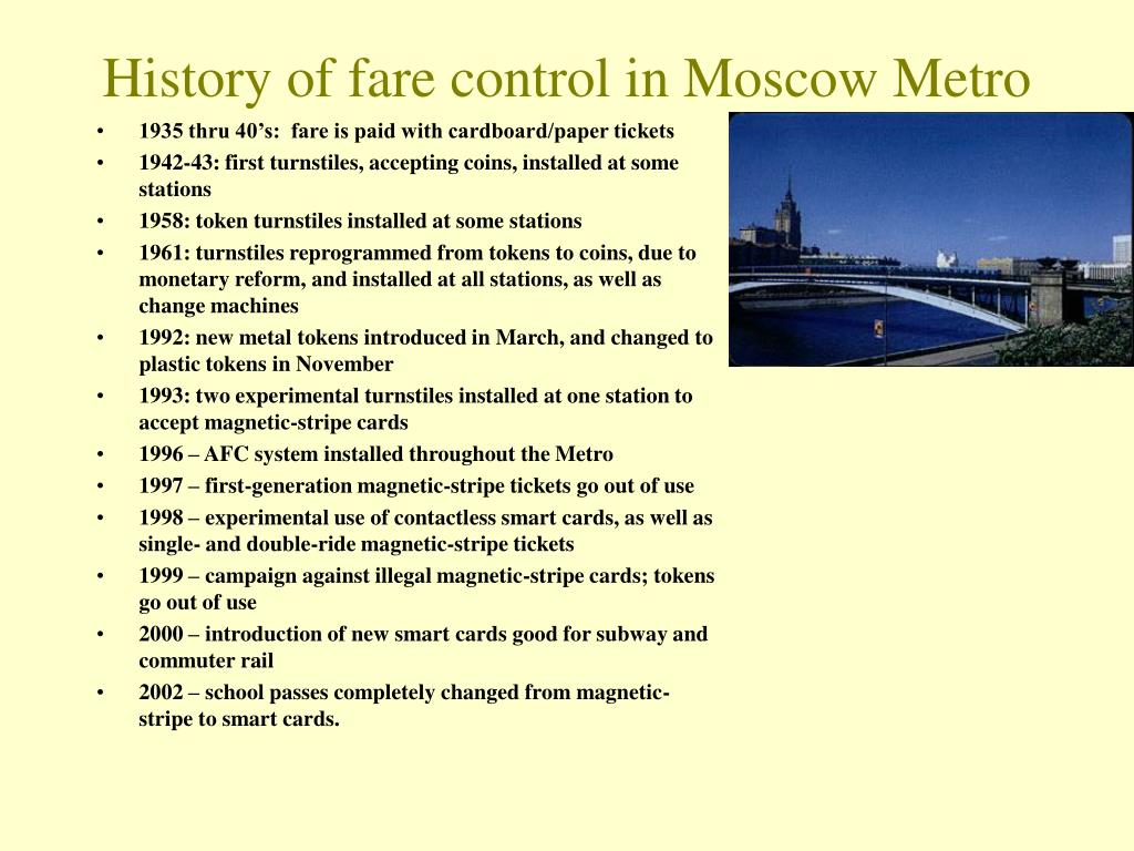 History of fare control in Moscow Metro
