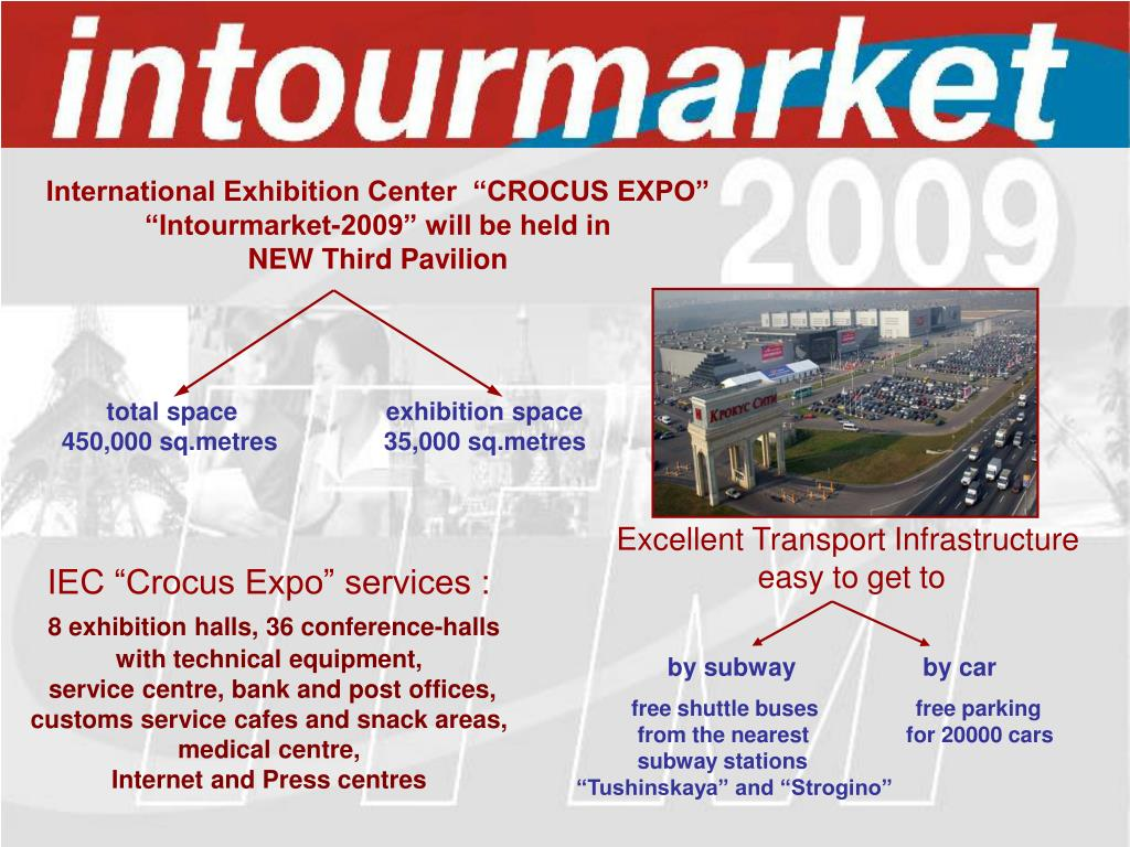 "International Exhibition Center  ""CROCUS EXPO"""
