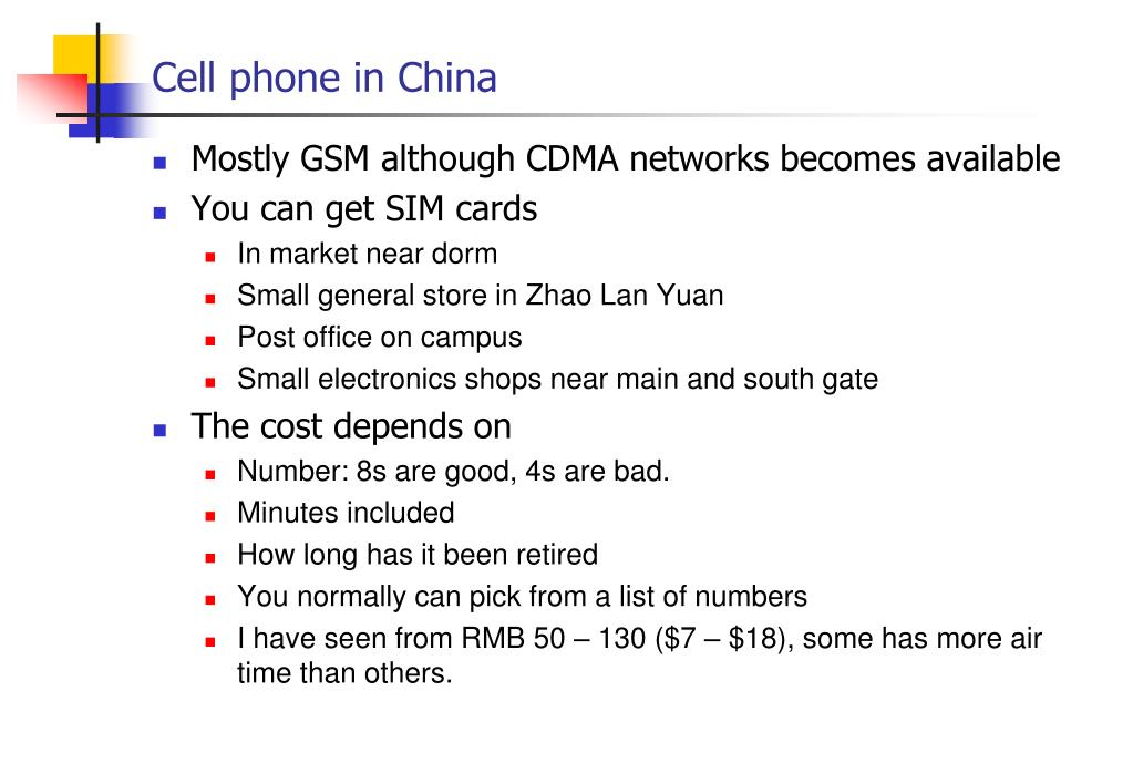 Cell phone in China