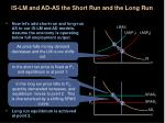 is lm and ad as the short run and the long run