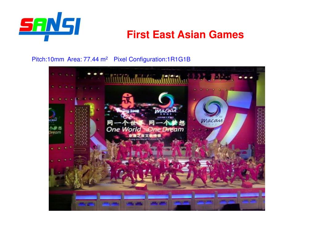 First East Asian Games