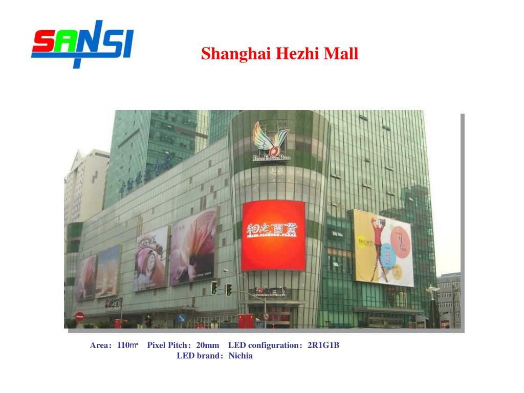 Shanghai Hezhi Mall