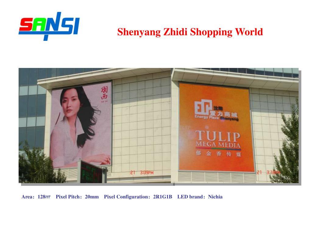 Shenyang Zhidi Shopping World