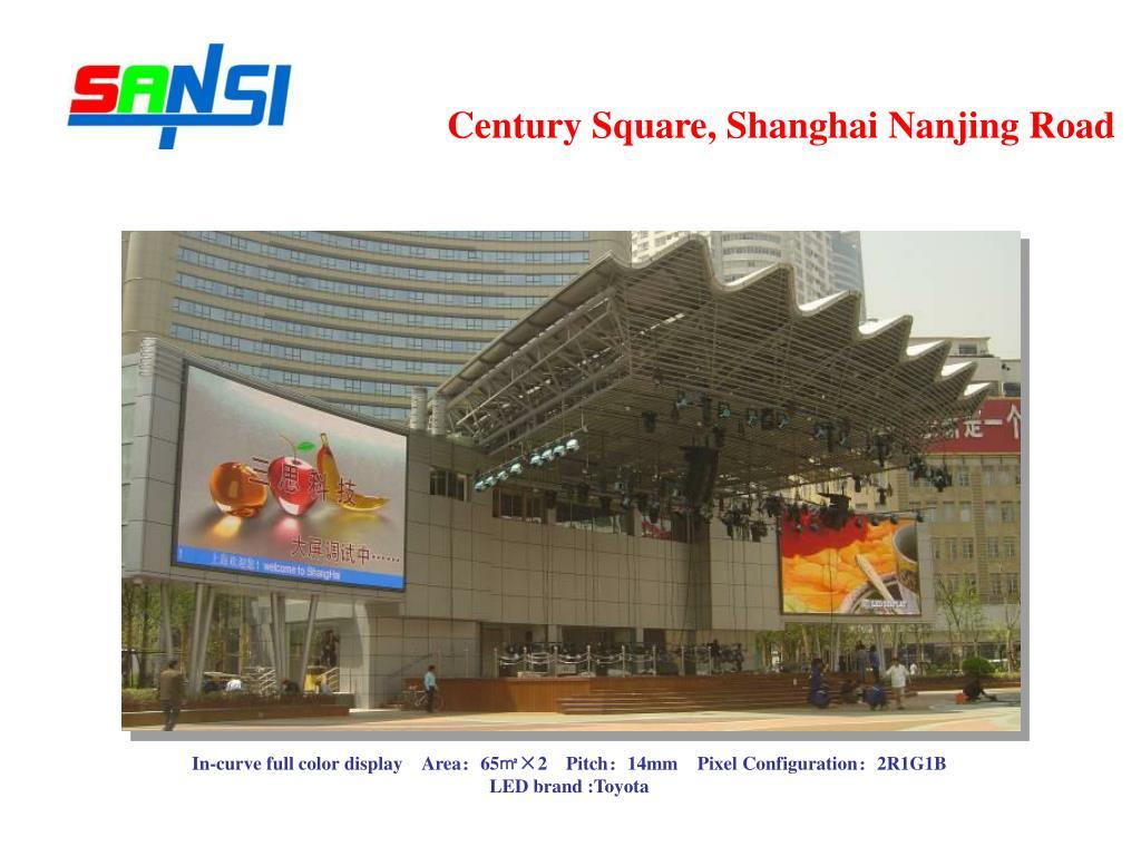Century Square, Shanghai Nanjing Road