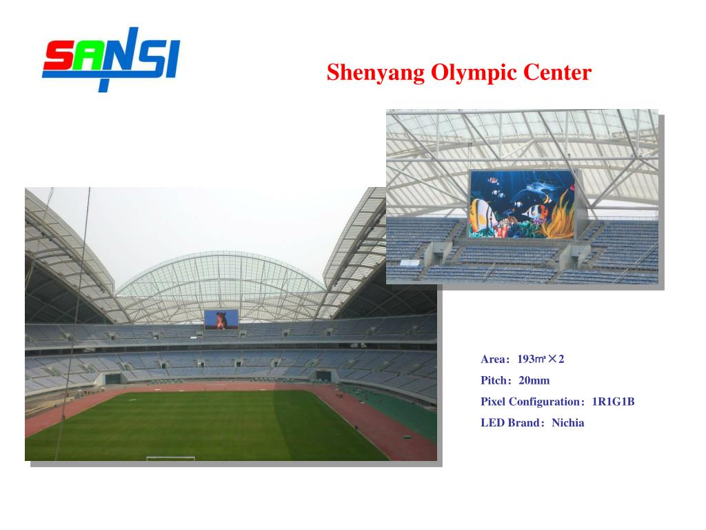 Shenyang Olympic Center
