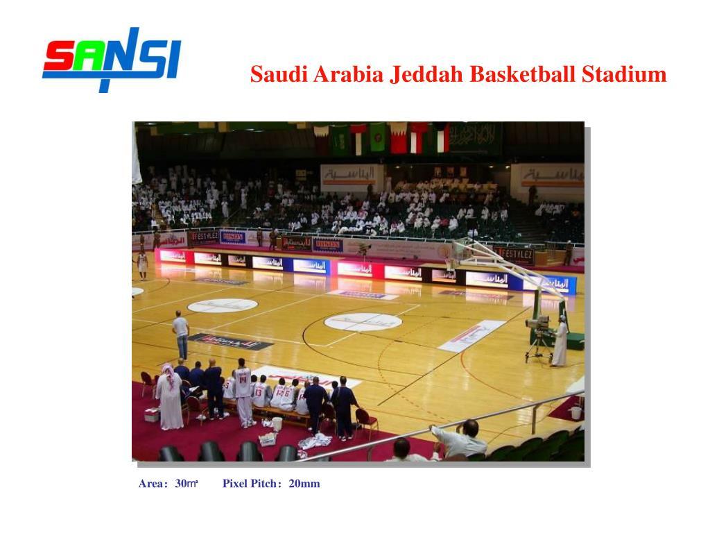 Saudi Arabia Jeddah Basketball Stadium