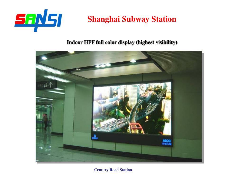 Shanghai Subway Station