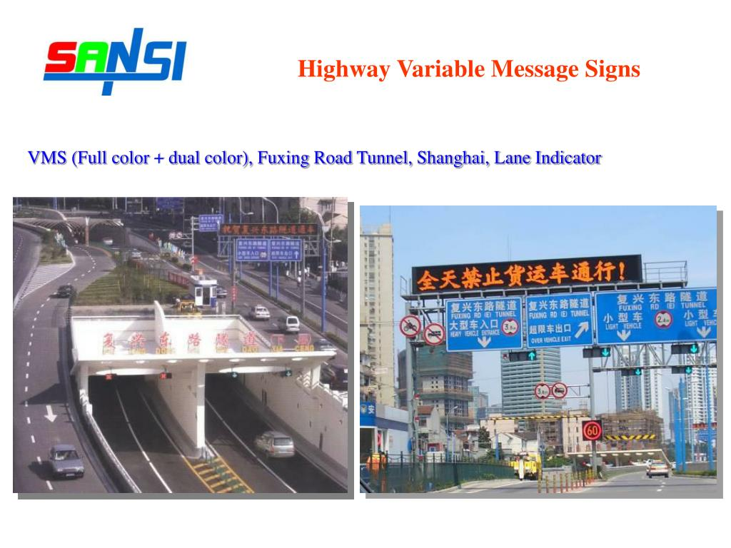 Highway Variable Message Signs