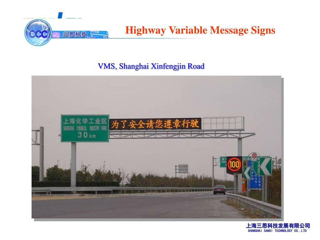 上海三思科技发展有限公司