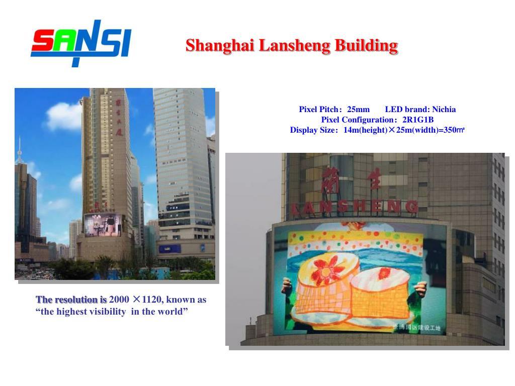 Shanghai Lansheng Building