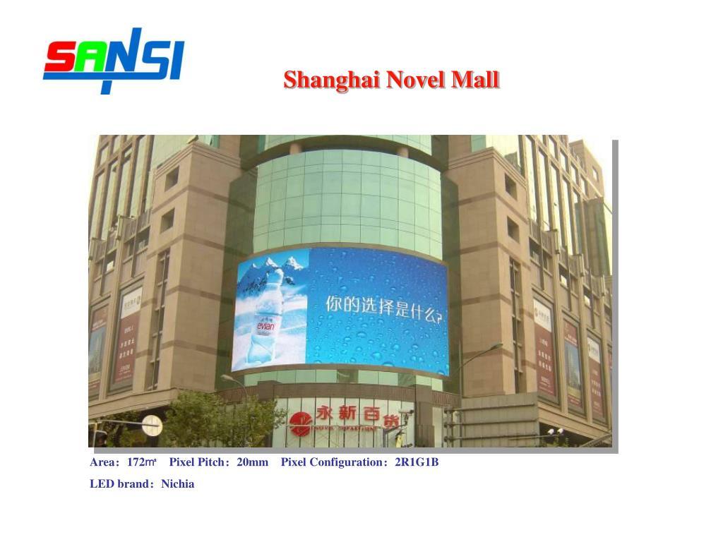 Shanghai Novel Mall