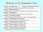 methods in the scanner class