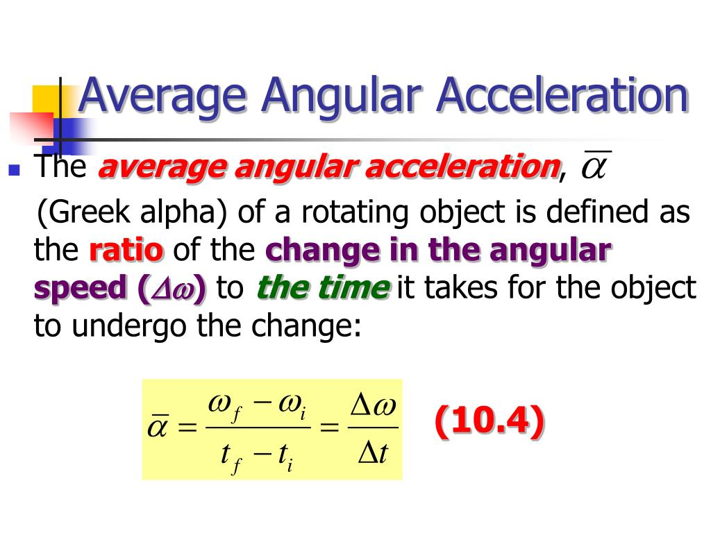 Average Angular Acceleration