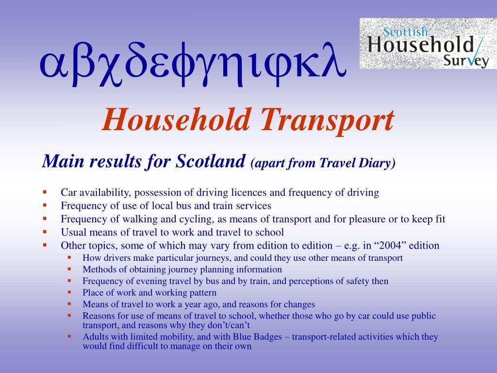 Household Transport