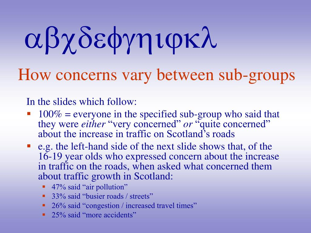 How concerns vary between sub-groups