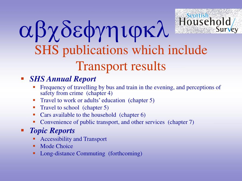 SHS publications which include Transport results