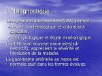 d diagnostique1