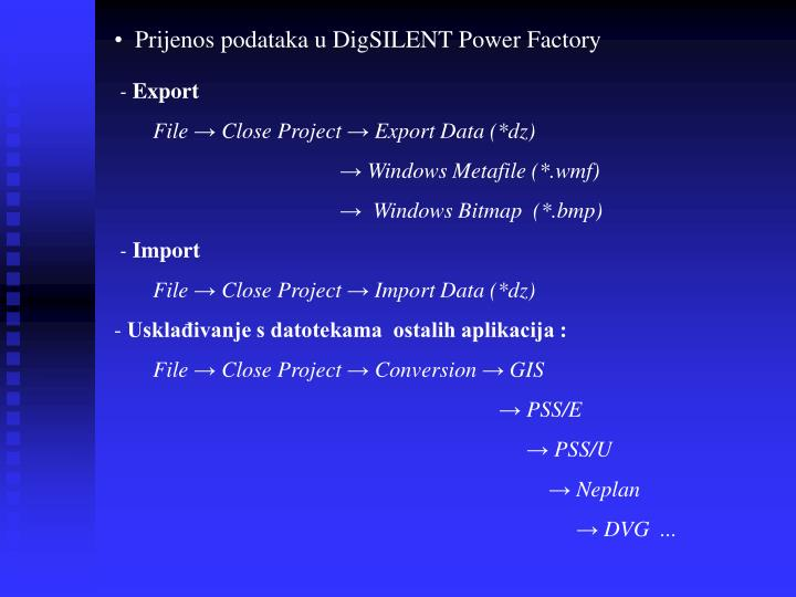 Prijenos podataka u DigSILENT Power Factory