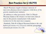 best practices for 156 pte1