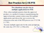best practices for 156 pte10