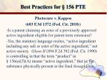 best practices for 156 pte16
