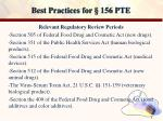 best practices for 156 pte3