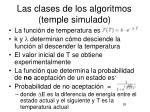 las clases de los algoritmos temple simulado