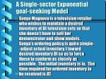a single sector exponential goal seeking model